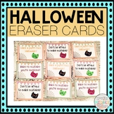 Punny Halloween Cards for Students