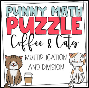 Punny Multiplication and Division Fun: Coffee and Cats #DollarDeal