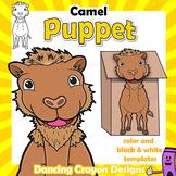 Puppet Camel Craft Activity   Paper Bag Puppet Template