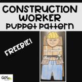 Puppet - Construction Worker