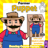Puppet Farmer Craft Activity | Printable Paper Bag Puppet Template