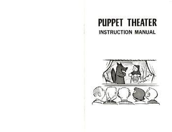 Puppet Theater Kit