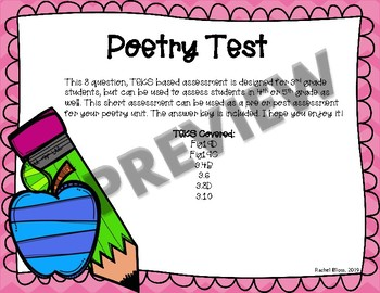 Puppy Poetry Test