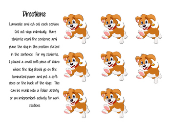 Puppy Positional Words