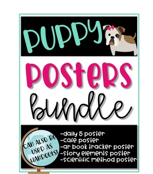 Puppy Posters Growing Bundle