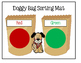 Preschool Activity Unit ~ Puppy Theme