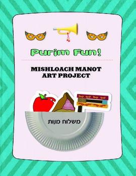 Purim Art Project: Mishloach Manot