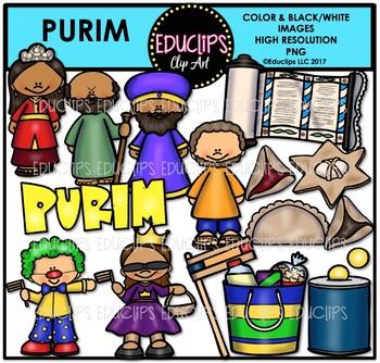 Purim Clip Art Bundle {Educlips Clipart}