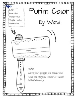 Purim Color By Word - Vocabulary