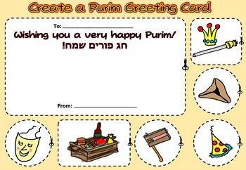 Purim Create a Purim Greeting Card