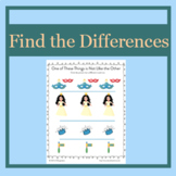 Purim Find What's Different Worksheet