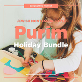 Purim Holiday Bundle - Jewish Montessori Style