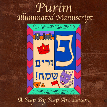 Purim Illuminated Manuscript