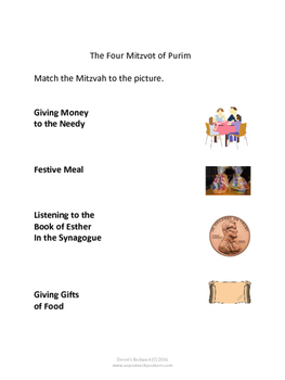Purim Packet
