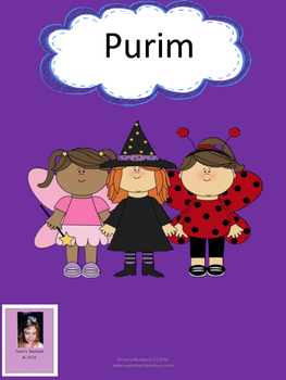 Purim Packet