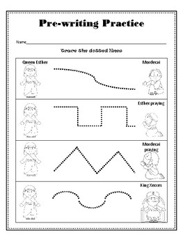 Purim Preschool Pack