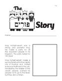 Purim Story - Advanced