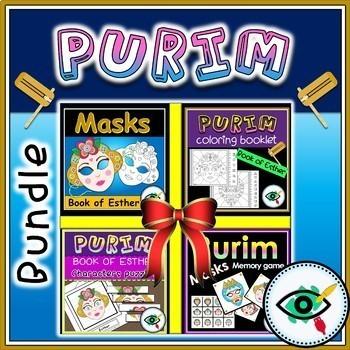 Purim bundle