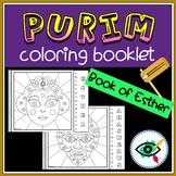Purim coloring booklet