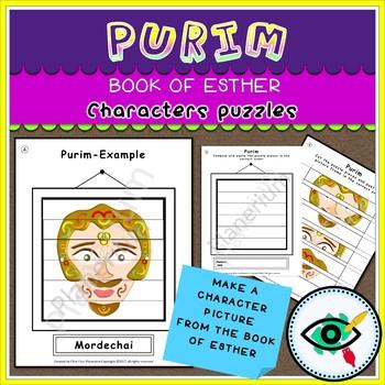 Purim Jewish holiday puzzles