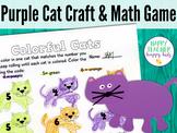 Purple Cat Craft & Math Game: Pre-K, Transitional Kinder,