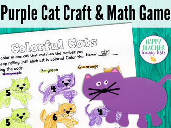 Purple Cat Craft & Math Game: Pre-K, Transitional Kinder,