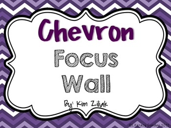 Purple Chevron Focus Wall {White}