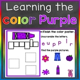 Purple Color Recognition Color Word Boom Cards (Learning C