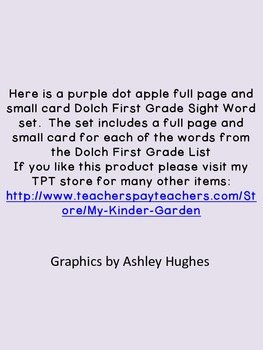 Purple Dot Apple Dolch First Grade Sight Word Flashcards and Posters