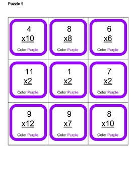 Purple Flower Multiplication Puzzle