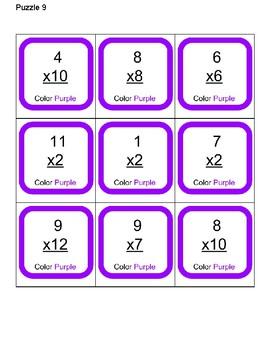 Purple Flower Multiplication Puzzle
