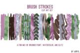 Purple Green Brush Strokes Paint Glitter Foil Watercolor 2