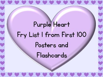 Purple Heart Fry List 1 From 1st 100 Sight Word Posters and Flashcards