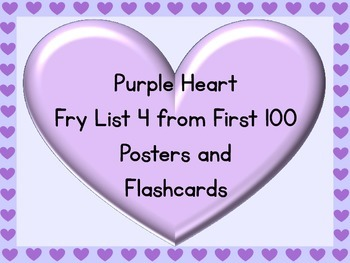 Purple Heart Fry List 4 From 1st 100 Sight Word Posters and Flashcards