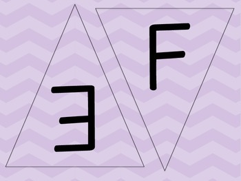 Purple, Lavender Chevron Letters - Chevron Pennants - Chevron Word Wall