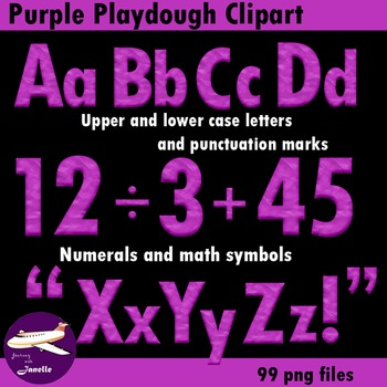 Purple Playdough Look Alphabet Clip Art for your Bulletin Board and more