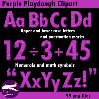 Purple Playdough Look Alphabet Clip Art for your Bulletin
