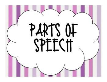 Purple Stripe Parts of Speech Posters