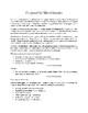 Purposeful Sketchbooks: An Assessment tool