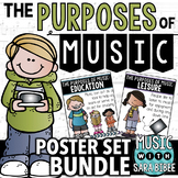Purposes of Music Poster Set {BUNDLE}