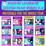 Push-In Language Lesson Plan Guides for K-2 BUNDLE #2