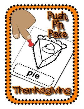 Push Pin Poke No Prep Printables for Thanksgiving - 18 Pictures & Word Boxes