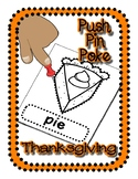 Push Pin Poke No Prep Printables for Thanksgiving - 18 Pic