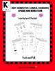 Push Pull Bundle: Bingo- IT!  & Worksheets (NGSS K-PS2-1 & 2)