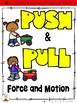 Push & Pull Mega Bundle   (Force and Motion)    {Ladybug Learning Projects}