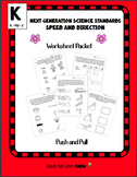Push Pull: Worksheet Packet 2  (NGSS K-PS2-2)