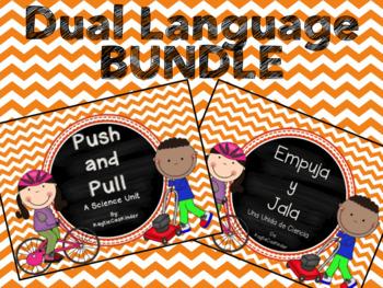 Push and Pull / Empuja y Jala : Dual Language Bundle