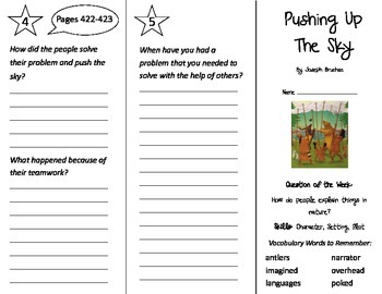 Pushing Up The Sky Trifold - Reading Street 3rd Grade Unit 3 Week 2