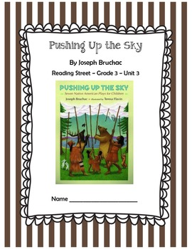 Pushing Up the Sky CCSS Comprehension Booklet Reading Stre
