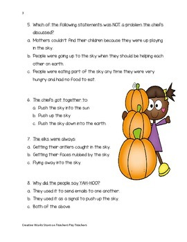 Pushing Up the Sky ( Reading Street 3rd grade) Comprehension Quiz